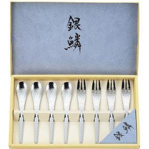 銀鱗 コーヒータイム8ピースセット GR-102  内祝い ギフト 出産 結婚 快気 法事|breezebox