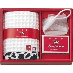 牛乳石鹸 石鹸&タオルセット GS2215  内祝い ギフト 出産 結婚 快気 法事|breezebox