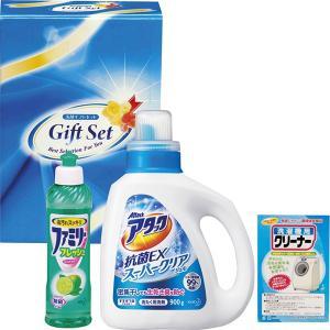 暮らし応援洗剤セット LOK-15B  内祝い ギフト 出産 結婚 快気 法事|breezebox
