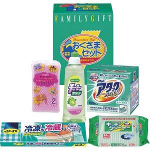 洗剤おくさまセット KS-152A  内祝い ギフト 出産 結婚 快気 法事|breezebox