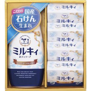 牛乳石鹸 カウブランドセレクトギフトセット CB-15  内祝い ギフト 出産 結婚 快気 法事|breezebox