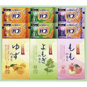 炭酸 薬用入浴剤セット BKK-15  内祝い ギフト 出産 結婚 快気 法事|breezebox
