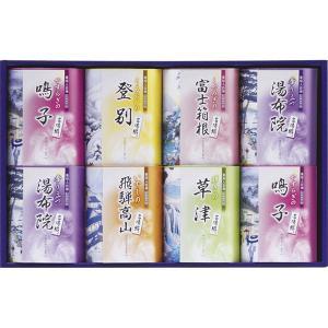 名湯綴 薬用入浴剤セット TML-15  内祝い ギフト 出産 結婚 快気 法事|breezebox