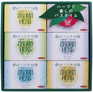 アロマハーブ香りの物語ギフト AHG-15  内祝い ギフト 出産 結婚 快気 法事|breezebox