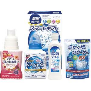 ギフト工房 濃縮コンパクトスマートギフト CLK-20  内祝い ギフト 出産 結婚 快気 法事|breezebox