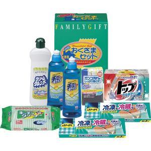 洗剤おくさまセット KOA-20T4  内祝い ギフト 出産 結婚 快気 法事|breezebox
