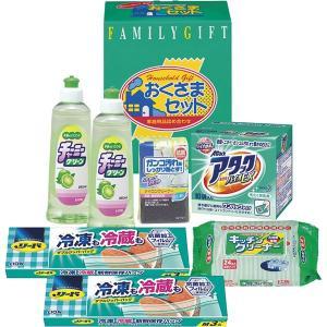 洗剤おくさまセット KS-202A  内祝い ギフト 出産 結婚 快気 法事|breezebox