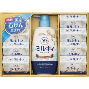 牛乳石鹸 カウブランドセレクトギフトセット CB-20  内祝い ギフト 出産 結婚 快気 法事|breezebox