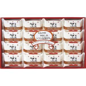 牛乳石鹸 ゴールドソープセット AG-20M  内祝い ギフト 出産 結婚 快気 法事|breezebox