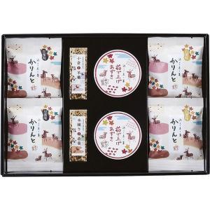 銀座鹿乃子 和菓子詰合せ KYM-UD  内祝い ギフト 出産 結婚 快気 法事|breezebox