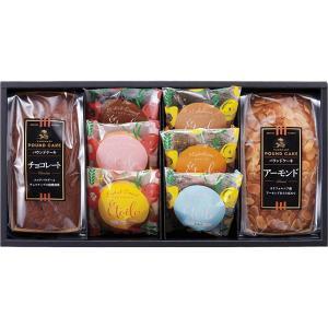スゥィートタイム ケーキ・焼き菓子セット SW-CO  内祝い ギフト 出産 結婚 快気 法事|breezebox