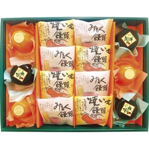 太子庵 ティータイムアソート TA-C0  内祝い ギフト 出産 結婚 快気 法事|breezebox