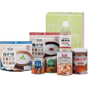 非常食安心セット HKR-30  内祝い ギフト 出産 結婚 快気 法事|breezebox