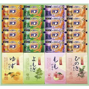 炭酸 薬用入浴剤セット BKK-30  内祝い ギフト 出産 結婚 快気 法事|breezebox