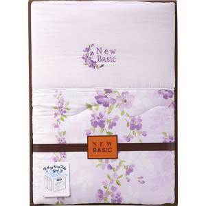 ニューベーシック ウォッシャブル肌掛けふとん パープル RNB-4055  内祝い ギフト 出産 結婚 快気 法事 breezebox