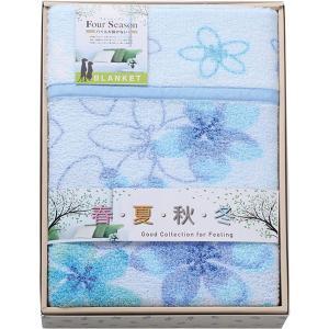 ROSANNA コットンブレンド 四季のオボロマイヤータオルケット 875140  内祝い ギフト 出産 結婚 快気 法事 breezebox