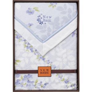 ニューベーシック 四方額付き綿毛布(毛羽部分) ブルー RNB-4052  内祝い ギフト 出産 結婚 快気 法事 breezebox