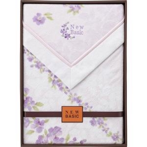 ニューベーシック 四方額付き綿毛布(毛羽部分) パープル RNB-4052  内祝い ギフト 出産 結婚 快気 法事 breezebox
