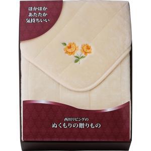 西川リビング マイクロボア敷パッド ベージュ 2069-70519BE  内祝い ギフト 出産 結婚 快気 法事 breezebox