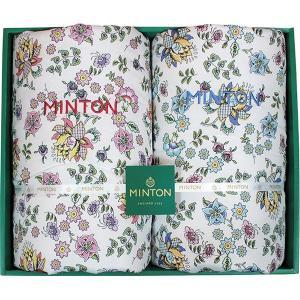 ミントン 洗える肌掛けふとん2P MNPF71002  内祝い ギフト 出産 結婚 快気 法事 breezebox