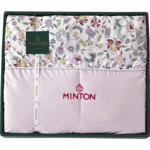 ミントン シルク混肌掛けふとん ピンク MNSF40801P  内祝い ギフト 出産 結婚 快気 法事 breezebox