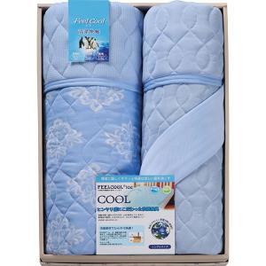 ROSANNA FEEL COOL 冷感 肌掛け&パット・ピローケースセット(フィールクール) 16607640  内祝い ギフト 出産 結婚 快気 法事 breezebox
