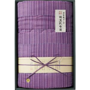 縞屋の治作 多重織ガーゼ肌ふとん(備長炭加工) エンジ MS8017R  内祝い ギフト 出産 結婚 快気 法事 breezebox