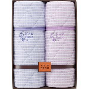 ニューベーシック ニットワッフル敷パット2P RNB-4081  内祝い ギフト 出産 結婚 快気 法事 breezebox