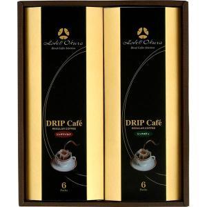ホテルオークラ ドリップコーヒー詰合せ HO-20M  内祝い ギフト 出産 結婚 快気 法事|breezebox
