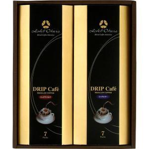 ホテルオークラ ドリップコーヒー詰合せ HO-25M  内祝い ギフト 出産 結婚 快気 法事|breezebox