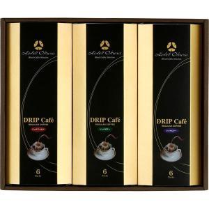 ホテルオークラ ドリップコーヒー詰合せ HO-30M  内祝い ギフト 出産 結婚 快気 法事|breezebox