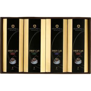 ホテルオークラ ドリップコーヒー詰合せ HO-50M  内祝い ギフト 出産 結婚 快気 法事|breezebox