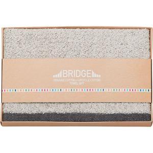 ブリッジ ハンドタオル グレー BR2105(GY)  内祝い ギフト 出産 結婚 快気 法事 breezebox