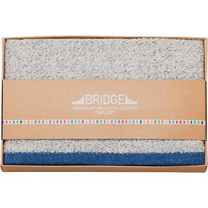 ブリッジ ハンドタオル ブルー BR2105(BL)  内祝い ギフト 出産 結婚 快気 法事 breezebox