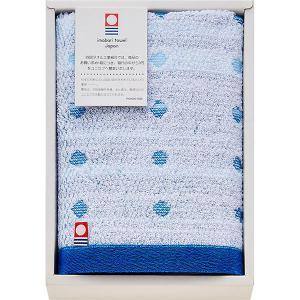 今治 海と空の美しい青のタオル ハンドタオル IBL0501  内祝い ギフト 出産 結婚 快気 法事 breezebox