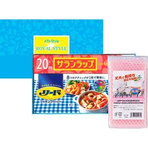 ロイヤルスタイルキッチンセット SC-55  内祝い ギフト 出産 結婚 快気 法事 breezebox