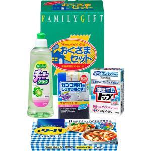 洗剤おくさまセット KOA-06T4  内祝い ギフト 出産 結婚 快気 法事 breezebox