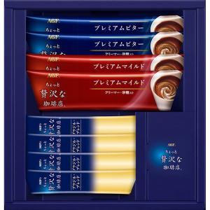 AGF スティックコーヒーギフト FST-5N  内祝い ギフト 出産 結婚 快気 法事|breezebox