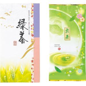 宇治茶ギフト CY-01  内祝い ギフト 出産 結婚 快気 法事|breezebox