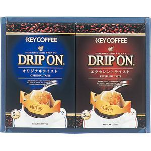 キーコーヒー ドリップオンギフト CAG-10N  内祝い ギフト 出産 結婚 快気 法事|breezebox