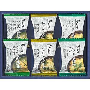 ろくさん亭 道場六三郎 スープ・味噌汁ギフト B-A6  内祝い ギフト 出産 結婚 快気 法事|breezebox