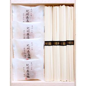 紀州南高梅・讃岐うどん詰合せ(木箱入) RUU-100  内祝い ギフト 出産 結婚 快気 法事|breezebox