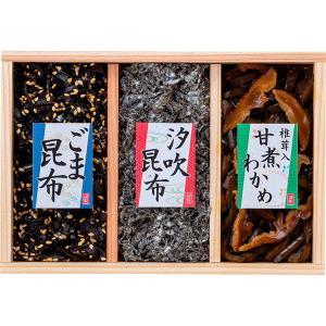 廣川昆布 風味彩々 3品佃煮木箱詰(L-10) 209-10  内祝い ギフト 出産 結婚 快気 法事|breezebox