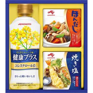 味の素 バラエティ調味料ギフト LAK-10N  内祝い ギフト 出産 結婚 快気 法事|breezebox
