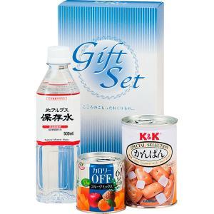 非常食安心セット HKR-10  内祝い ギフト 出産 結婚 快気 法事|breezebox