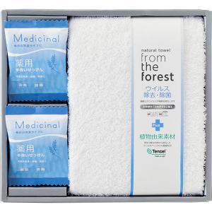 ウイルス除去・除菌加工タオルと薬用手洗い石鹸のセット ホワイト F-20105  内祝い ギフト 出産 結婚 快気 法事 breezebox