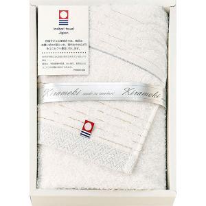 今治 きらめき フェイスタオル IMT52100WH  内祝い ギフト 出産 結婚 快気 法事 breezebox