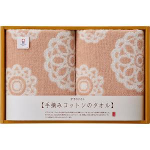 今治製タオル 手摘みコットン ウォッシュタオル2P IM1002K  内祝い ギフト 出産 結婚 快気 法事 breezebox