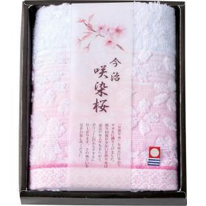 今治製タオル 咲染桜 フェイスタオル SZ-1001  内祝い ギフト 出産 結婚 快気 法事 breezebox