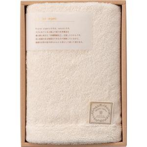 エヌ カラー オーガニック フェイスタオル NB-2110  内祝い ギフト 出産 結婚 快気 法事 breezebox